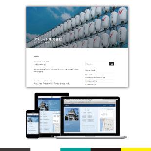 WEB制作・ECサイト制作のイメージ